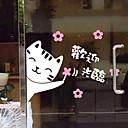 krásná karikatura kočka okno nálepka art deco 0,13 m (1,41 ft)