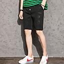 Pánské Jednoduchý Aktivní Mikro elastické Kalhoty chinos Kraťasy Kalhoty Rovné Mid Rise Tisk